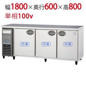 業務用横型冷凍庫 YRC-183FE2 W1800×D600×H800/福島工業/送料無料|tenpos
