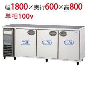 業務用横型冷凍庫 YRC-183FM2 W1800×D600×H800/福島工業/送料無料|tenpos