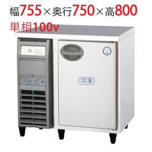 業務用横型冷凍庫 YRW-081FM2 W755×D750×H800/福島工業/送料無料|tenpos