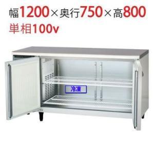 業務用横型冷凍庫 YRW-122FM2-F W1200×D750×H800/福島工業/送料無料|tenpos