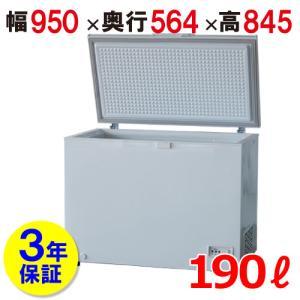 メーカー3年保証 業務用 冷凍ストッカー 190L 冷凍庫 197-OR W950×D564×H845 送料無料|tenpos
