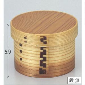 飯碗 杉ワッパ飯器 漆器/グループI|tenpos