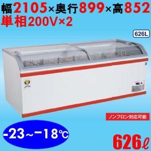 カノウ冷機 ショーケース KREA-220 冷凍庫 626L|tenpos