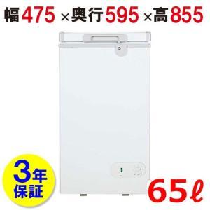 メーカー3年保証 業務用 冷凍ストッカー 65L 冷凍庫 60-OR W415×D545×H848 送料無料|tenpos