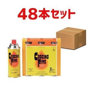 TB カセットボンベ 3本パック×16個(48本) CB-3P /即納可/業務用/送料無料|tenpos