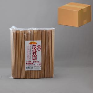 商品名:TB 竹箸炭化天削 21cm 100膳×30袋 サイズ:21cm 素材:竹 原産国:中国
