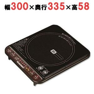 商品名:IH調理器 YEA-140(B) 寸法:W300×D335×H58(mm) メーカー:山善(...