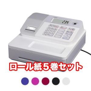SE-G2 カシオ レジスター&ロール紙5個セット 業務用 送料無料|tenpos