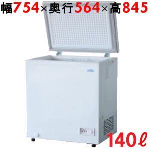 即納可 業務用 冷凍ストッカー 140L  チェスト/上開きタイプ TBCF-140-RH W754×D564×H845 送料無料|tenpos