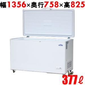即納可 業務用 冷凍ストッカー 377L 冷凍庫 チェスト/上開きタイプ W1356×D758×H825 送料無料|tenpos