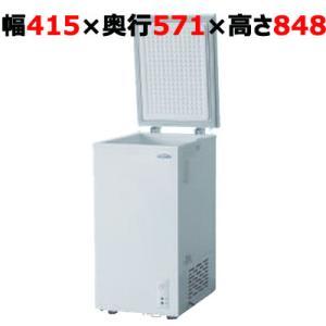 9月限定特価 冷凍ストッカー 冷凍庫 55L チェスト/上開きタイプ TBCF-60-RH W415×D545×H848 送料無料 即納可 業務用|tenpos