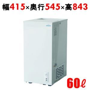 即納可 業務用 冷凍ストッカー 60L  冷凍庫 スライドタイプ TBSF-60-RH W415×D545×H843 送料無料|tenpos