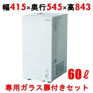 即納可 業務用 冷凍ストッカー 60L 冷凍庫 スライドタイプ TBSF-60-RH ガラス扉セット送料無料|tenpos