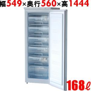業務用 冷凍ストッカー 168L 冷凍庫 アップライト/前扉タイプ TBUF-168-RH W549×D560×H1444 送料無料 即納可|tenpos