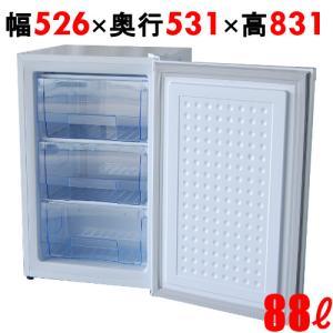 即納可 業務用 冷凍ストッカー 88L 冷凍庫 TBUF-88-RH アップライト/前扉タイプ W526×D531×H831送料無料|tenpos