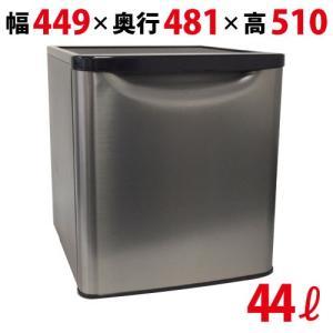 即納可能 業務用 小型冷蔵庫 TBUR-47B ブラック  ...