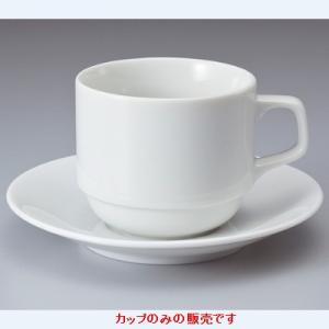 コーヒーカップ (エリー スタックコーヒー碗230)(業務用)(プロ用) /業務用/新品|tenpos