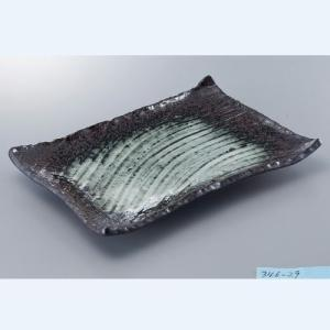 26cm角皿 /グループR