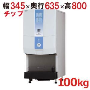 製氷機 チップアイス SIM-CD125B(旧型式 SIM-CD125A) 卓上チップアイスディスペンサー  パナソニック(旧サンヨー) /送料無料 業務用 新品|tenpos