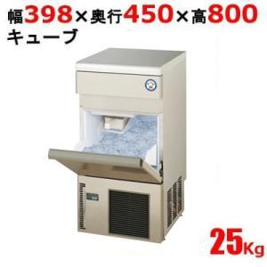 業務用 製氷機 25kg アンダーカウンタータイプ FIC-A25KT 福島工業