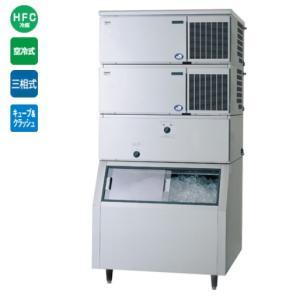 製氷機 キューブアイス SIM-S481N-CLB2(旧型式:SIM-S480N-CLB2) 480kgタイプ レギュラー氷サイズ パナソニック(旧サンヨー) /送料無料 業務用 新品|tenpos
