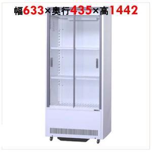 業務用標準型冷蔵ショーケース 194L スライド扉タイプ/VRS-106XE/サンデン/W633×D435×H1442|tenpos