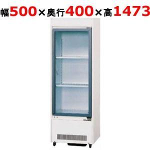 冷蔵ショーケース 業務用 サンデン 標準型 ドレン強制蒸発式 128L スイング扉 MUS-W70XE(旧型式MUS-W70XD) 幅500×奥行400×高さ1473|tenpos