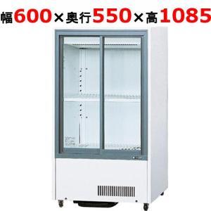冷蔵ショーケース 業務用 サンデン 標準型 ドレン強制蒸発式 スライド扉 154L MU-230XE 幅600×奥行550×高さ1085|tenpos