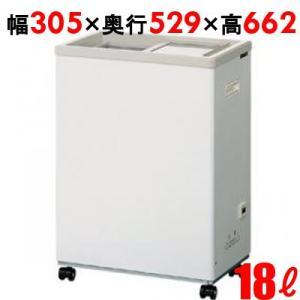 業務用冷凍ストッカー 18L スライド扉タイプ/PF-G035MXE(旧型式:PF-G035MXB)/サンデン/|tenpos