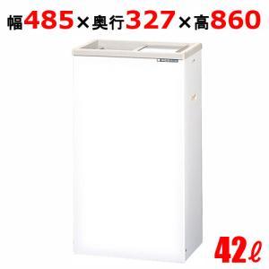 業務用冷凍ストッカー 42L スライド扉タイプ/PF-G057XE(旧型式:PF-G057X)/サンデン/|tenpos