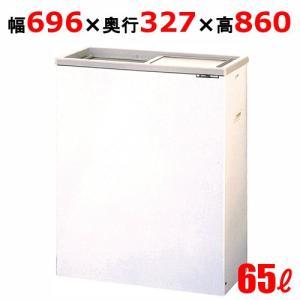 業務用冷凍ストッカー 65L スライド扉タイプ/PF-G070XE(旧型式:PF-G070XB)/サンデン/|tenpos