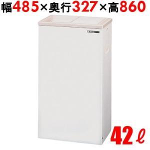 【振込限定価格】 業務用冷凍ストッカー 42L スライド扉タイプ/PF-057XE(旧型式:PF-057X)/サンデン/|tenpos