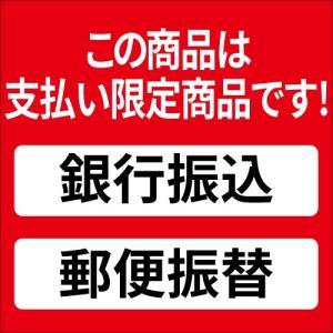 【振込限定価格】 業務用冷凍ストッカー 42L スライド扉タイプ/PF-057XE(旧型式:PF-057X)/サンデン/|tenpos|02