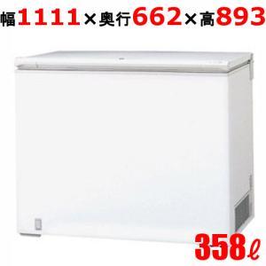 業務用チェストフリーザー 358L /SH-360XC/サンデン 送料無料|tenpos