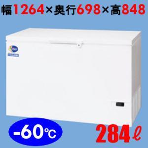 冷凍庫 ストッカー (冷凍ストッカー) 業務用 ダイレイ -60度 284L DF-300D|tenpos