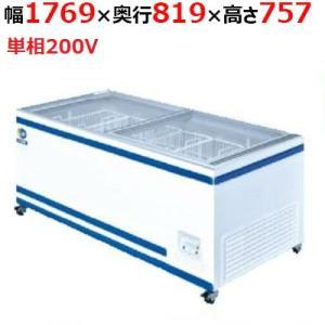 ダイレイ GTXシリーズ ジャンボ無風冷凍ショーケース(GTX-76e)460L 幅1769×奥行819×高さ757(mm) 送料無料/業務用|tenpos