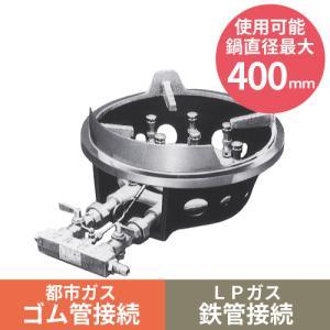 商品名:スーパージャンボバーナー 卓上スタンダード 13500kcal/h メーカー:マルゼン  型...
