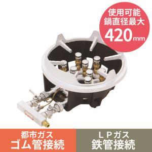 商品名:スーパージャンボバーナー 卓上ジャンボ  メーカー:マルゼン  型式:MG-9J  お届け数...