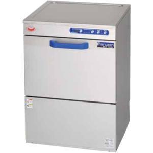 食器洗浄機 業務用 MDKTB7 MARUZEN マルゼン 200V貯湯タンク内蔵 アンダーカウンターKタイプ 送料無料|tenpos