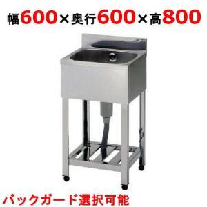 シンク 一槽シンク 東製作所 HP1-600 幅600×奥行600×高さ800mm 送料無料 業務用 新品|tenpos