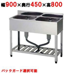 シンク 二槽シンク 東製作所 KP2-900 W900×D450×H800mm 送料無料 業務用 新品|tenpos