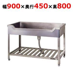 シンク 舟形シンク 東製作所 KF-900 W900×D450×H800mm 送料無料 業務用 新品|tenpos