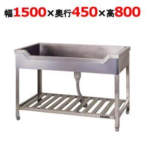 シンク 舟形シンク 東製作所 KF-1500 W1500×D450×H800mm 送料無料 業務用 新品|tenpos