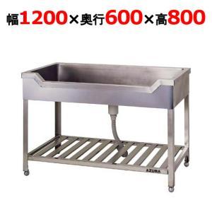 シンク 舟形シンク 東製作所 HF-1200 W1200×D600×H800mm 送料無料 業務用 新品|tenpos