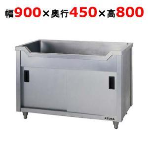 シンク 舟形キャビネットシンク 東製作所 AF-900K W900×D450×H800mm 送料無料 業務用 新品|tenpos