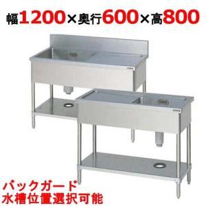 シンク 流し台 一槽水切りシンク 業務用 マルゼン BSM1-126 幅1200×奥行600×高さ800|tenpos