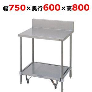 炊飯器台 業務用 BW-076C MARUZEN マルゼン キャスター台付 バックガード付き 送料無料|tenpos