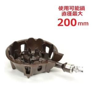タチバナ製作所 ガスバーナー 鋳物コンロ 一重小 種火無 1806kcal/h (TS-510) (業務用)|tenpos