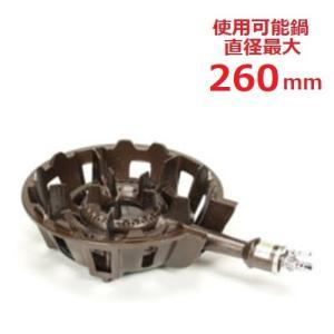 タチバナ製作所 ガスバーナー 鋳物コンロ 一重大 種火無 3526kcal/h (TS-540) (業務用)|tenpos