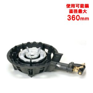 タチバナ製作所 ガスバーナー 鋳物コンロ 二重 羽根付 種火無 9600kcal/h (TS-208) (業務用)|tenpos